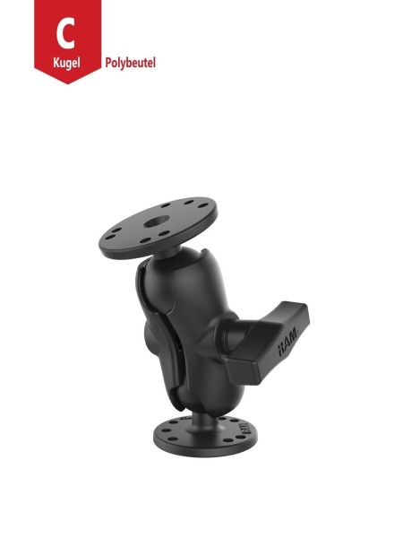"RAM MOUNT SET C-Ball (1.5"") - 2 AMPs Bases and 1 Short Double Socket Arm (RAM-101U-B)"